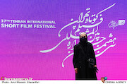 مریم بوبانی در سی و هفتمین جشنواره بینالمللی فیلم کوتاه تهران