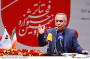 حسین مسافر آستانه در نشست رسانهای سی و نهمین جشنواره تئاتر فجر