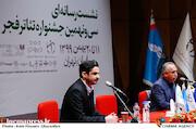 نشست رسانهای سی و نهمین جشنواره تئاتر فجر
