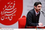 محسن حسن زاده در نشست رسانهای سی و نهمین جشنواره تئاتر فجر
