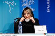 الناز حبیبی در نشست خبری فیلم سینمایی «رمانتسیم عماد و طوبی»