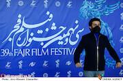 وحید رهبانی در دومین روز سی و نهمین جشنواره فیلم فجر