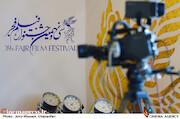 دومین روز سی و نهمین جشنواره فیلم فجر