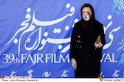 گلاره عباسی در سومین روز سی و نهمین جشنواره فیلم فجر