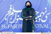 نرگس آبیار در سومین روز سی و نهمین جشنواره فیلم فجر