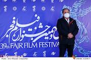 علی غفاری در سومین روز سی و نهمین جشنواره فیلم فجر
