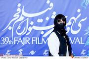 الناز شاکردوست در سومین روز سی و نهمین جشنواره فیلم فجر