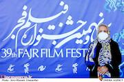 گیتی معینی در سومین روز سی و نهمین جشنواره فیلم فجر