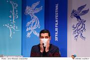 حسین دارابی در نشست خبری فیلم سینمایی«مصلحت»