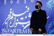 حمیدرضا آذرنگ در پنجمین روز سی و نهمین جشنواره فیلم فجر