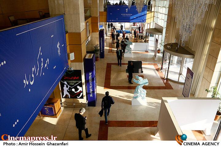 چهارمین روز سی و نهمین جشنواره فیلم فجر