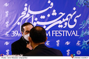 بازید رئیس سازمان سینمایی از سی و نهمین جشنواره فیلم فجر