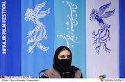 لیندا کیانی در نشست خبری فیلم سینمایی«منصور»