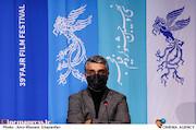 پژمان جمشیدی در نشست خبری فیلم سینمایی«خط فرضی»