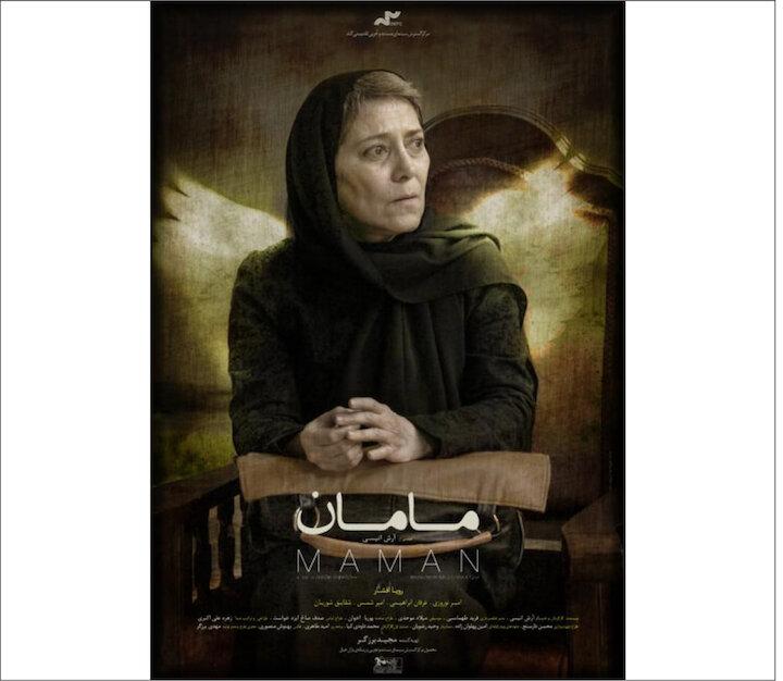 غفلت صنعت سینمای ایران از بعثتِ «الگوی اسلام ناب محمدی»