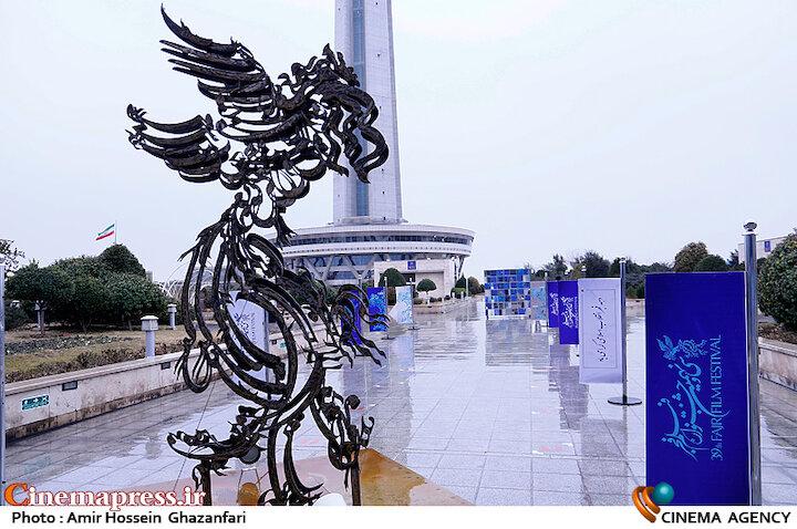 هفتمین روز سی و نهمین جشنواره فیلم فجر