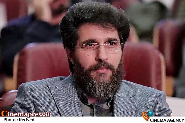 محمدرضا مصباح