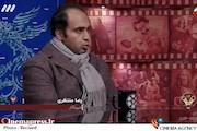 سیدرضا منتظری برنامه هفت