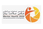 جشنواره بینالمللی عکس سلامت روان