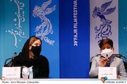 نشست خبری فیلم سینمایی«یدو»