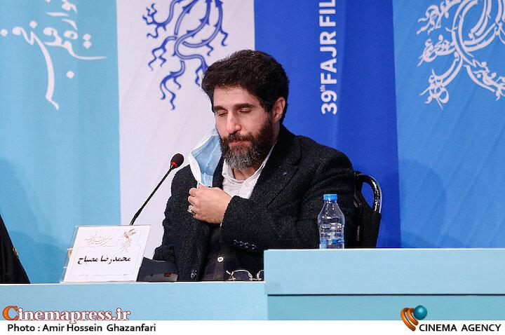 محمدرضا مصباح در نشست خبری فیلم سینمایی«یدو»