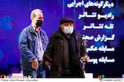 مراسم اختتامیه سی و نهمین جشنواره تئاتر فجر