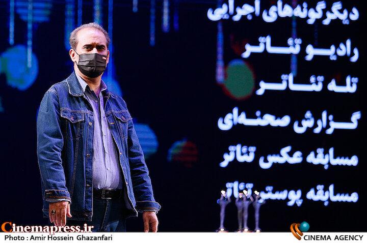 محسن قصابیان در مراسم اختتامیه سی و نهمین جشنواره تئاتر فجر
