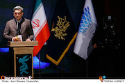 سخنرانی پیروز حناچی در مراسم اختتامیه سی و نهمین جشنواره فیلم فجر