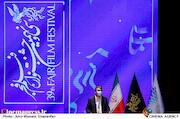 سخنرانی محمدمهدی طباطبایی نژاد در مراسم اختتامیه سی و نهمین جشنواره فیلم فجر