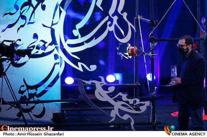 مراسم اختتامیه سی و نهمین جشنواره فیلم فجر