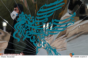 حاشیه فیلم فجر