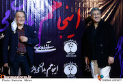 نادر طریقت و حبیب اسماعیلی در اکران خصوصی فیلم سینمایی«اینجا هم باران میبارد»