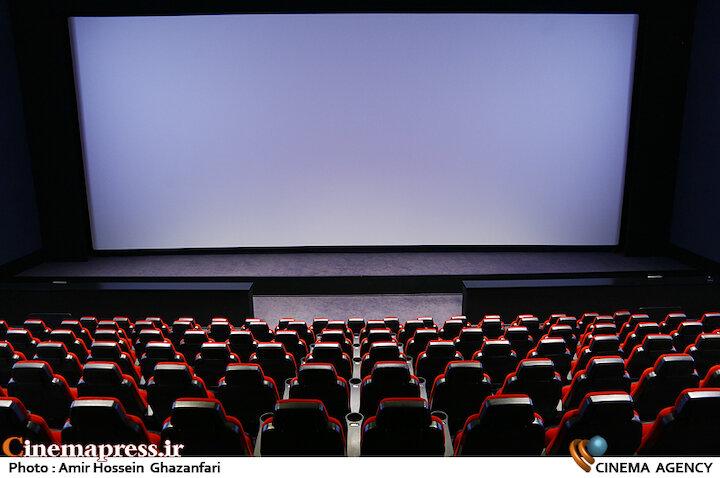 سالن سینما - ایران مال