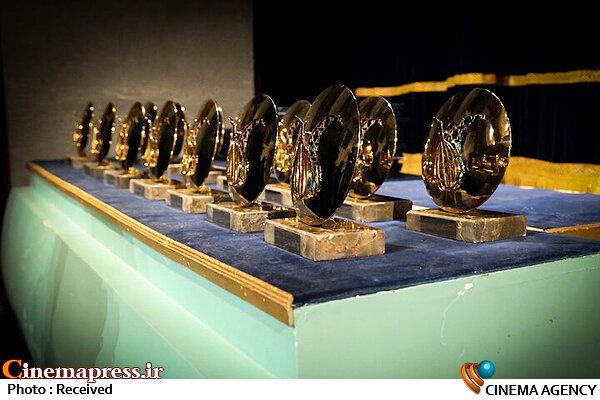 جایزه باربد جشنواره موسیقی فجر