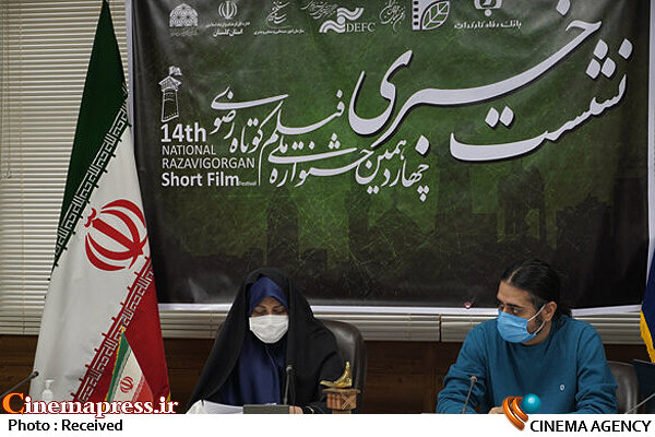 نشست خبری جشنواره فیلم کوتاه رضوی