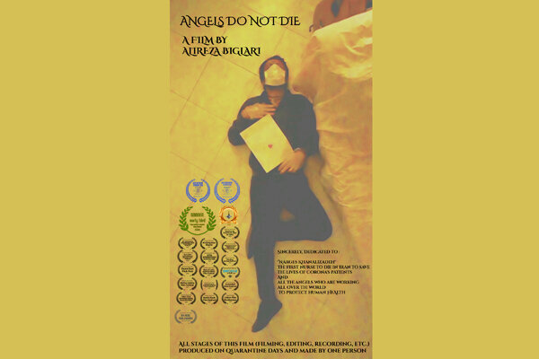 فیلم فرشتگان نمی میرند