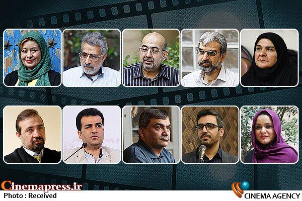 شاه حسینی-یثربی-لاجوردی-فیوضی-خرازی ها-علیمردانی-دوستی-امیری-دیندار-فارسیجانی