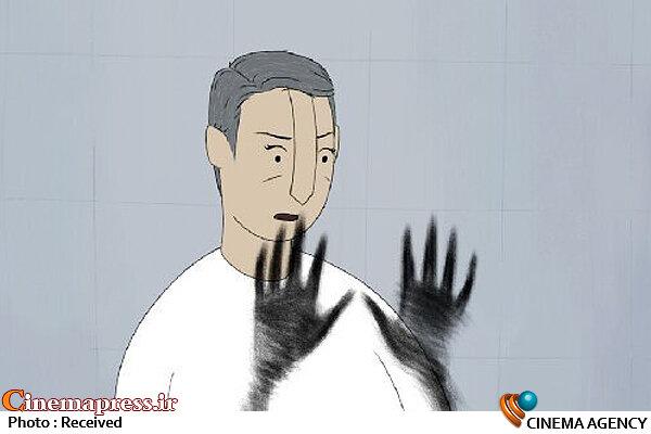 انیمیشن «آنیما»