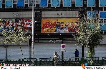 مرتضی شایسته: هنوز به این قطعیت نرسیدم که سینما پارس را تعطیل کنم/ده سال است که دخل و خرج این سینما پاسخگو نیست!
