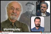 پرویز پورحسینی-امینی-بازغی