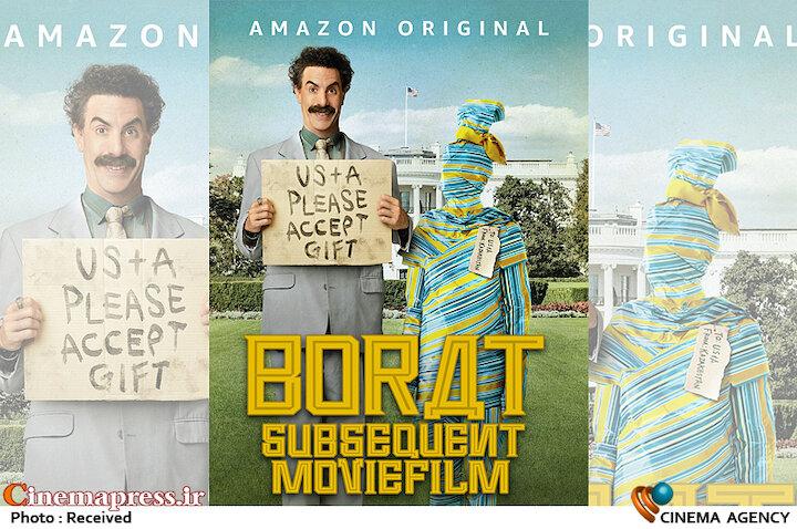 فیلم سینمایی «بورات ۲»