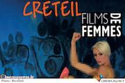 جشنواره بینالمللی فیلم زنان، کرتی فرانسه (Créteil International Women's Film Festival)