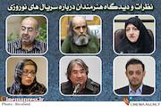پوریامین-کریمی-فارسیجانی-فهیم-یثربی-احمدجو