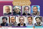 سیدزاده-اصغری-آقامحمدیان-نیرومند-اسلاملو-حر-الماسی-بهمنی-علی اکبری