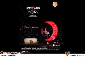 «در همسایگی ماه» به «هاتداکس» می رود