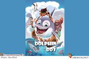 انیمیشن «پسر دلفینی»