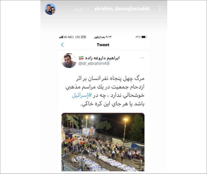 وقتی مدیران فرهنگی باورمند به «لیبرالیسم» عامل تضعیف جبهه مقاومت در «میدان رسانهای» میشوند