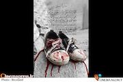 تروریسم؛ دختران افغانستانی