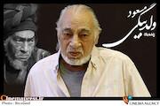 زنده یاد مسعود ولدبیگی