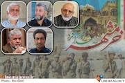 همراه-سلمانیان-شورجه-سعدی-علمداری-سوم خرداد-آزادسازی خرمشهر